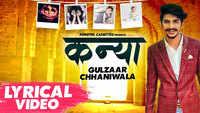 Latest Haryanvi Song 'Kanya' (Lyrical) Sung By Gulzaar Chhaniwala