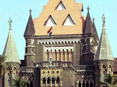 Bomb threat at Bombay High Court turns out to be hoax
