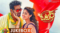 Telugu Voter Movie Audio Songs Jukebox