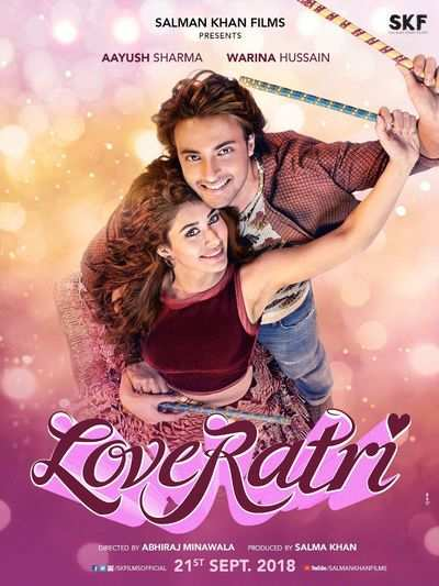 Loveratri poster: Salman Khan unveils the first poster of Aayush Sharma and Warina Hussain's film on Valentine's Day