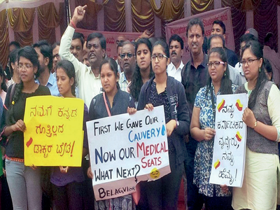 More PG medical seats for students from Karnataka