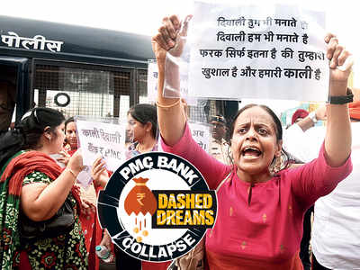PMC depositors stopped from protesting at Chief Minister Devendra Fadnavis' bungalow