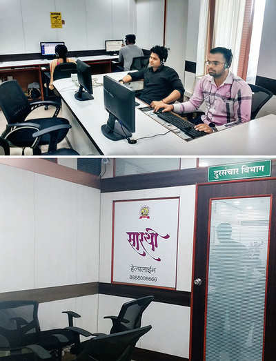 PCMC's Sarathi system on the national track