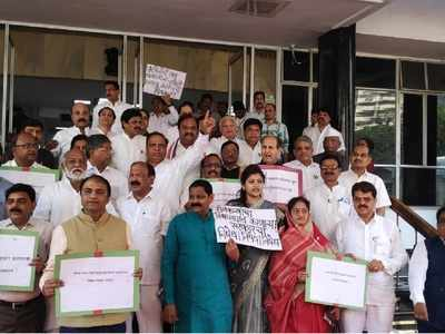 Maharashtra budget session: BJP stages protest at Vidhan Bhawan over farm loan waiver, women's safety