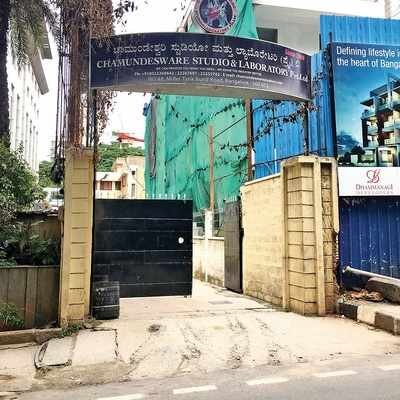 It's curtains for 15-year battle over Chamundeshwari studio