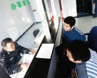 Banks, supermarkets built inside Beijing prison