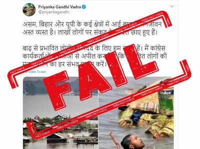 Fake alert: Priyanka Gandhi shares old images to grieve over floods in Assam, Bihar and UP