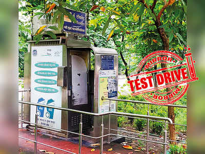 Swachh Navi Mumbai? Take a look at these 'swanky' e-toilets