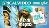 Happy Sardar | Song - Meri Meri Dilruba (Lyrical)