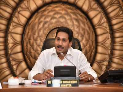 YS Jagan Mohan Reddy: Spread of COVID-19 could have happened in congregation of any other faith