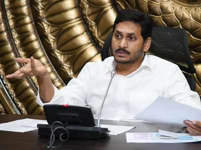 YS Jagan alleges nexus between SC judge, Telugu Desam Party president and ex-CM Chandrababu Naidu