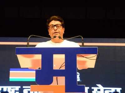 'Government should rent out bungalows of ministers': Raj Thackeray warns against 'turning forts into hotels'