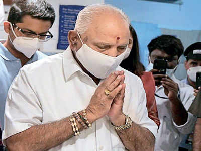 Revised Palike budget gives Chief Minister BS Yediyurappa Rs 250 crore to spend as he wants