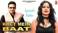 Latest Haryanvi Song 'Khet Mein Baat' Sung By Gajender Phogat (Lyrical)