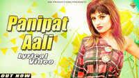 Latest Haryanvi Song 'Panipat Aali' (Lyrical) Sung By Sachin Bhoomkar