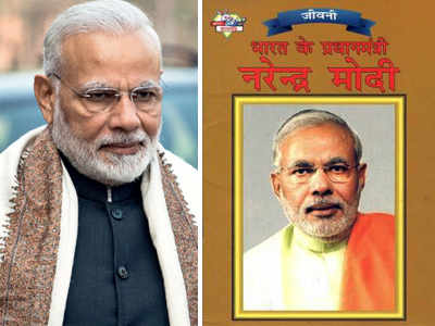 PM Narendra Modi given preference over other key political leaders in school books