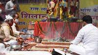 Ram Temple Bhoomi pujan: 24 hours long hawan continues at NDMC Mayor Jai Prakash's place