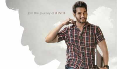 Happy Birthday Mahesh Babu: South superstar unveils first look of Maharishi on 43rd birthday