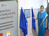 Maldives: Sushma Swaraj unveils plaque dedicating renovated IGM Hospital