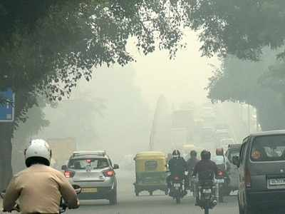 Pune's IITM starts air pollution monitoring course
