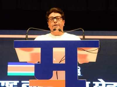 Raj Thackeray's MNS gets election commission notice over new party flag