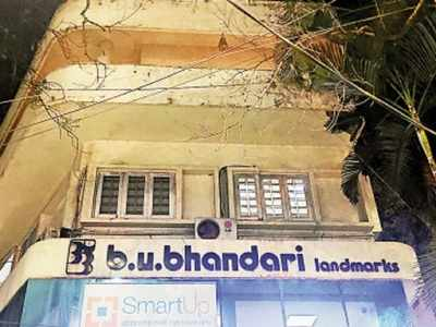 Now, BU Bhandari faces an MPID case