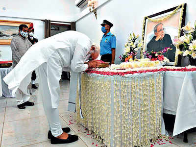 Pranab Mukherjee laid to rest