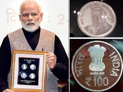 Rs 100 coin to commemorate Vajpayee