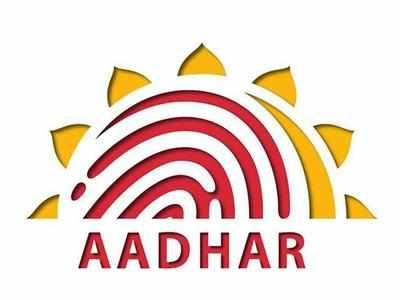 Aadhaar not mandatory for getting pension
