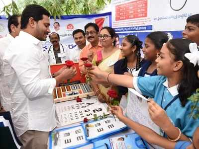 Andhra Pradesh: YS Jaganmohan Reddy launches project to facelift state-run schools