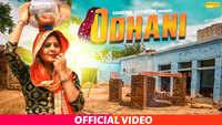 Latest Haryanvi Song 'Odhani' Sung By Ramesh Shahpuriya and Sheenam Katholic