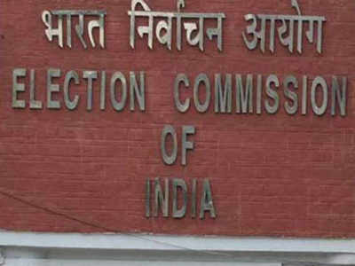 EC gives in to politicians' demands, cancels Thiruvarur bypoll
