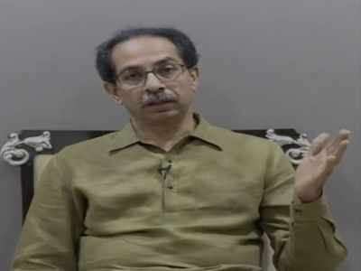 Maharashtra goes into lockdown mode: Section 144 in place from Monday, announces Chief Minister Uddhav Thackeray