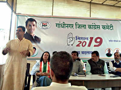 Gandhinagar Cong unit meets, conducts SWOT analysis to take on BJP in LS polls