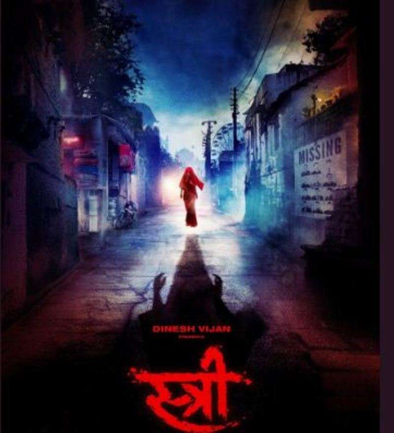 Rajkummar Rao unveils first look of Stree