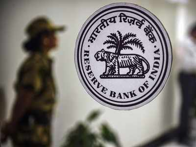 RBI says no to Maharashtra Bank proposal on setting off Rs 7,360 crore losses