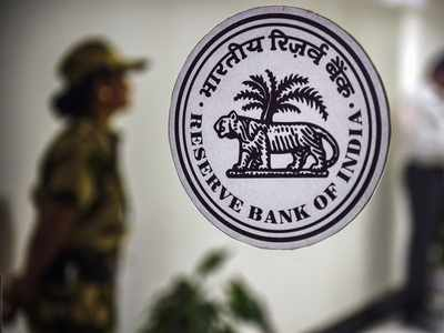 Only up to Rs 1 lakh, not all money, insured in banks, says RBI-owned subsidiary DICGC