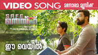 Safe | Song - Ee Veyil