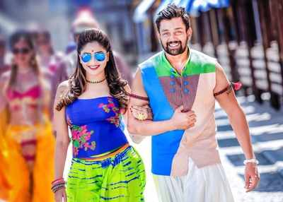 Bharjari movie review: A worn-out storyline