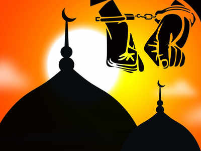 70 gather at mosque for 'discussion', 5 booked
