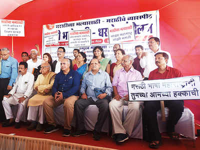 Marathi language: Poets and novelists rally for classical tag
