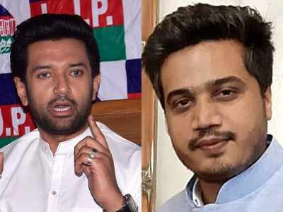 Rohit Pawar's scathing reply to Chirag Paswan for criticising Maharashtra