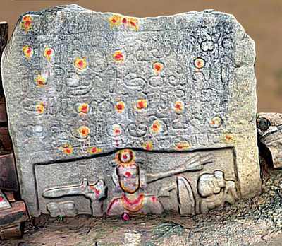 Sati system found etched in stone?