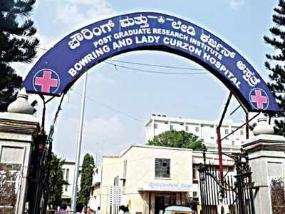 BC Patil, his wife admitted to Bowring Hospital for COVID-19 treatment