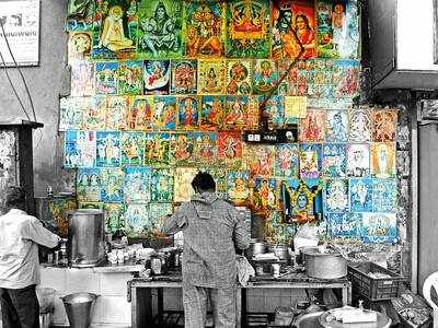 Chai as art