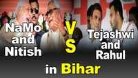 Will Narendra Modi and Nitish Kumar trump the opposition alliance in Bihar?