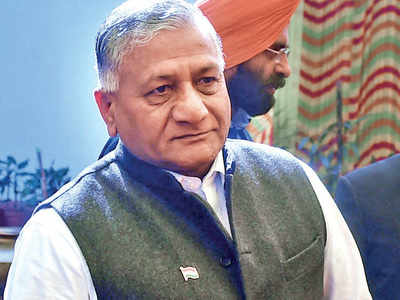 VK Singh wants surgical strike within the country