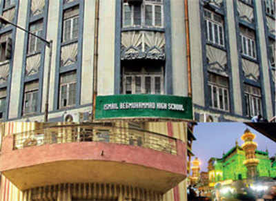 Mohammed Ali Road: The Deco Collage