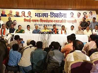 Rebels have no place in Shiv Sena - BJP alliance: CM Devendra Fadnavis says in a joint press conference with Uddhav Thackeray