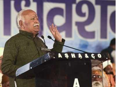 Ram's work has to be done and will be done: RSS chief Mohan Bhagwat